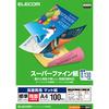 高画質用スーパーファイン紙(A4、標準、両面100枚)(EJK-SRHPA4100)