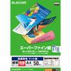 高画質用スーパーファイン紙(A4、標準、両面50枚)(EJK-SRHPA450)