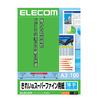 きれいなスーパーファイン用紙(薄手・A3)(EJK-SUA3100)