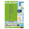 きれいなスーパーファイン用紙(EJK-SUA4200)