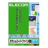きれいなスーパーファイン用紙(EJK-SUB5100)