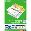 高画質用スーパーファイン紙(A3、薄手、片面50枚)(EJK-SUPA350)