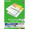 高画質用スーパーファイン紙(A4、薄手、片面200枚)(EJK-SUPA4200)