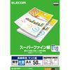 高画質用スーパーファイン紙(A4、薄手、片面50枚)(EJK-SUPA450)