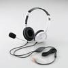 ヘッドセット(両耳オーバーヘッド)(HS-HP20WH)