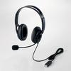 USBヘッドセット(両耳大型オーバーヘッドタイプ)(HS-HP28UBK)