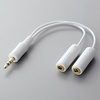 Mobile audio system cable (IPC-AS/WH) for iPod
