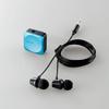 Bluetooth (R) receiver (LBT-PHP01AVBU) with stereo headphones