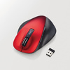 Silent EX-G wireless BlueLED mouse large size (M-XGL10DBSRD)