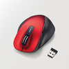 Silent EX-G wireless BlueLED mouse medium size (M-XGM10DBSRD)