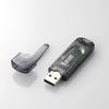 ソフト付USB2.0フラッシュメモリ  (MF-FU2064AGT)