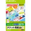 Ticket paper (multi-print (L))(MT-J5F110)