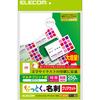 クリアカット名刺用紙(特厚)(MT-JMK3WNZ)