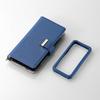 スマートフォン用マルチカバー(耐衝撃設計タイプ)(P-PLFBSC02NV)