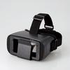 VR・ARグラス(1眼レンズ・スタンダードタイプ)(P-VR1G01BK)