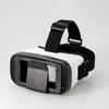 VR・ARグラス(1眼レンズ・スタンダードタイプ)(P-VR1G01WH)