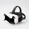 VR glass standard / glasses-adaptive (P-VRGR01WH)
