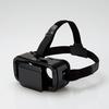 VR glass (multifunctional small type) (P-VRGR02BK)
