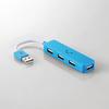 USB2.0ハブ(コンパクトタイプ)(U2H-SN4NBF2BU)