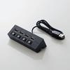 機能主義USBハブスイッチ付 ACアダプタ付(U2H-TZS428SBK)