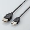 環境対応USB2.0準拠延長ケーブル(簡易包装タイプ)  (USB-ECOEA10)