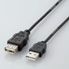 環境対応USB2.0準拠延長ケーブル(簡易包装タイプ)  (USB-ECOEA20)
