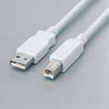 フェライト内蔵USBケーブル(USB2-FS3)