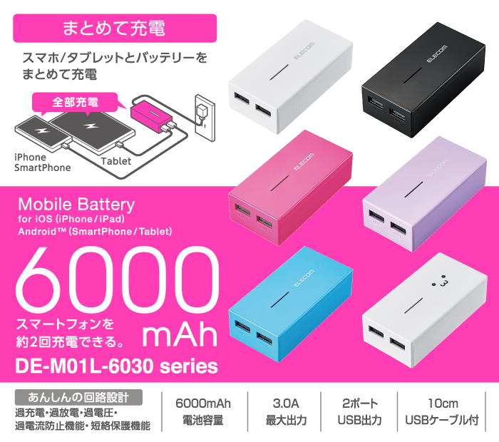 de m01l 6030pn voltagebd Image collections