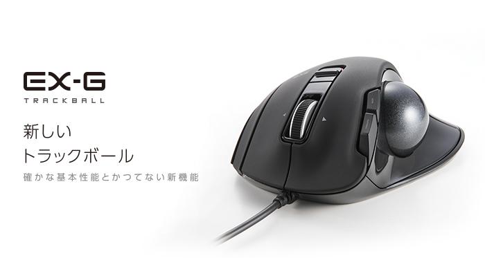 http://www.elecom.co.jp/photo/pz1/m-xt1ur_z1.jpg