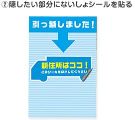 無料ラベル作成ソフト ... - shop.elecom.co.jp