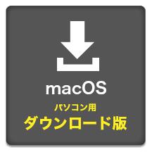 マイクラ無料版のダウンロード方法!まず …