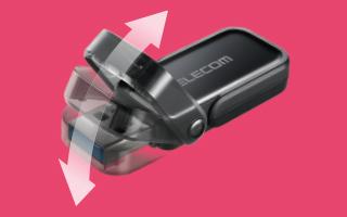 Thẻ nhớ USB 32gb Elecom MF-FCU3032G