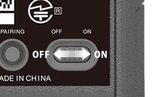 不使用時の電池の消耗を防止