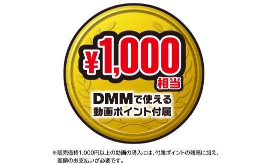 dmm com vr 動画 スターター セット