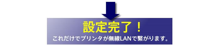 0276a13ce2 無線LAN設定ガイド エプソン製プリンタ編 - ELECOM